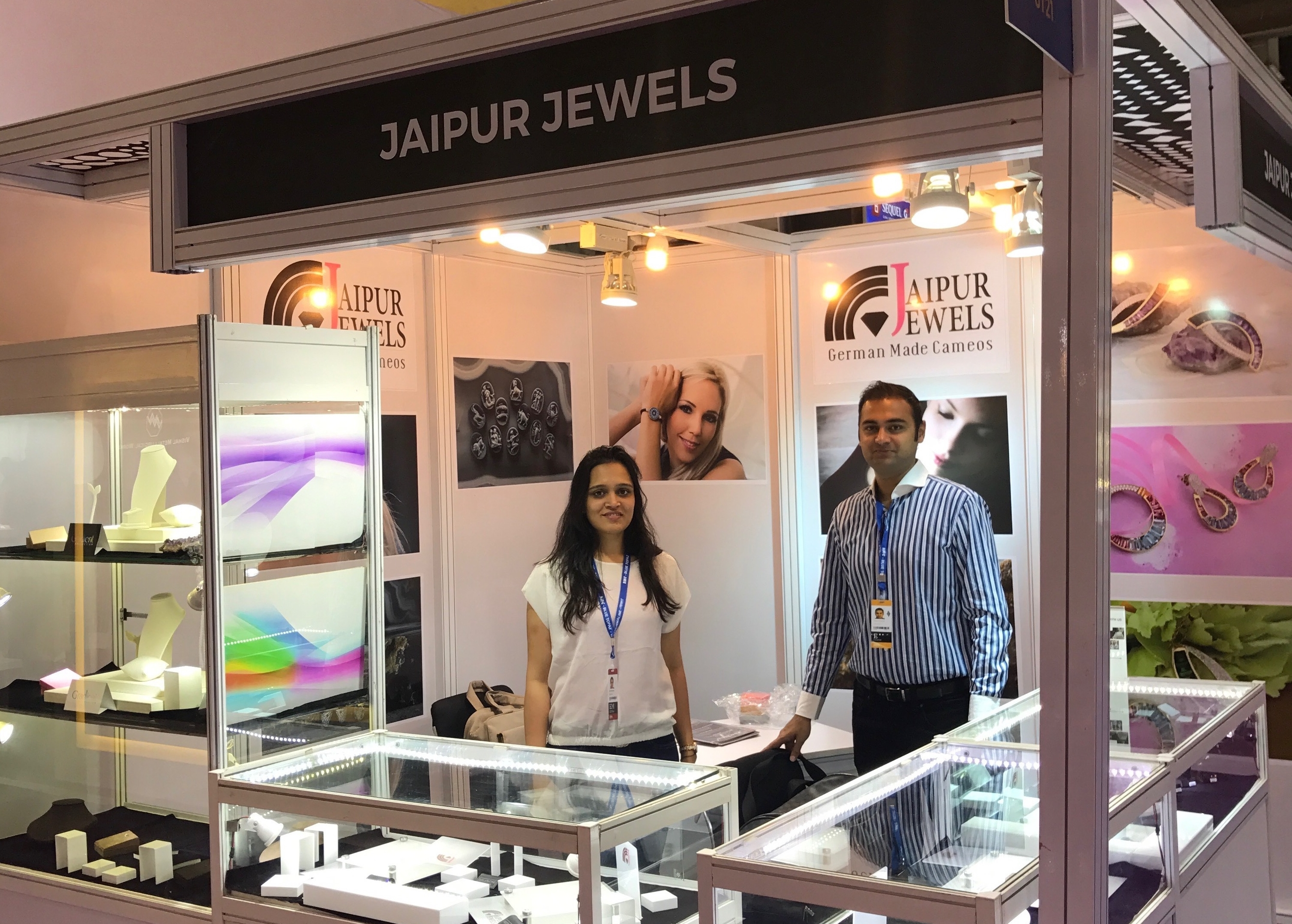 IIJS 2017, 27th – 31st August. Bombay Exhibition Centre, Mumbai.