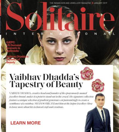 Solitaire Magazine thumbnail.001 (1)